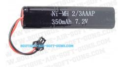 Batterie 350 mAh 7.2V pour airsoft AEG (type spécial)